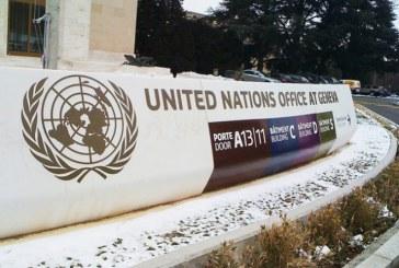 Tratado de Direitos Humanos sobre empresas avança com oposição da União Europeia e dos Estados Unidos