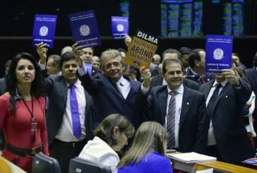 Ajuste fiscal: Câmara adia votação de mudança no seguro-desemprego