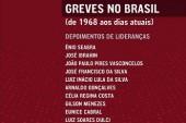 Greves no Brasil (de 1968 aos dias atuais)