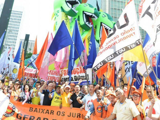 As centrais vão definir a estratégia de resistência em 26 de julho . Foto: Jaélcio Santana/Força Sindical.