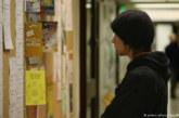 Finlândia encerra teste de salário básico para todos