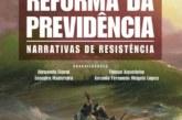 O golpe de 2016 e a reforma da previdência: narrativas de resistência