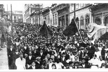 Greve geral no Brasil: dos anarquistas ao 'derruba o general'