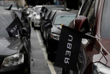 Motorista de Uber é funcionário? O que a Justiça brasileira tem decidido