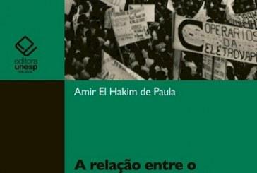 A relação entre o Estado e os sindicatos sob uma perspectiva territorial