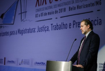 """""""Brasil precisa da Justiça do Trabalho, pois é um país extremamente desigual"""", afirma ministro Dias Toffoli"""