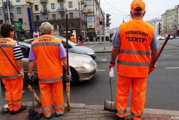 Mantendo os trabalhadores europeus na linha