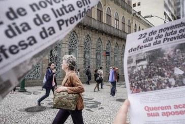 Centrais sindicais fazem mobilização contra a Reforma da Previdência