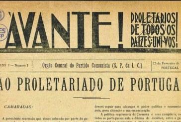 15 de fevereiro de 1931: é publicada a primeira edição do jornal Avante!, veículo político marcante para a classe trabalhadora de Portugal