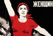 Dia Internacional da Mulher: uma data socialista