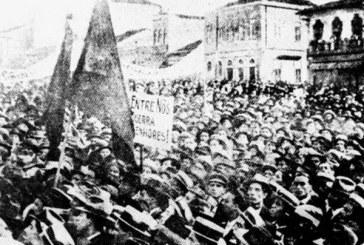 09 de março de 1919: é fundado o Partido Comunista Libertário, uma das primeiras organizações da militância operária no Brasil