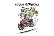 A falácia dos argumentos em defesa da reforma
